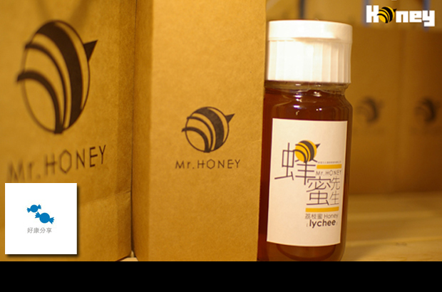 【週二 Tue ★ 好康分享】天涼好個秋蜂蜜甜心頭─好好味的蜂蜜先生荔枝蜜