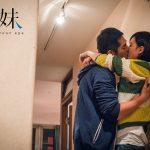 《妹妹》日本發光 藍正龍獲封「台灣好哥哥」