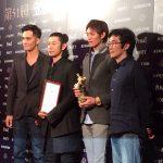 恭喜《KANO》獲得費比西國際影評人獎,及金馬獎觀眾票選最佳影片獎