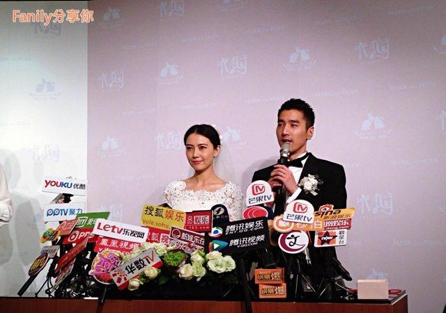 趙又廷、高圓圓浪漫婚禮,趙樹海催淚致詞讓現場嘉賓噴淚
