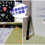 《終極惡女鋼珠筆》感謝God bother ¥ SpeXial粉絲團大力推薦!
