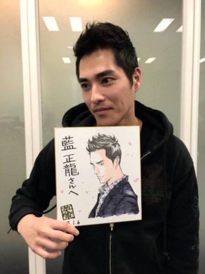 2015閃亮星大賞-影帝接班人-藍正龍(BLUE)