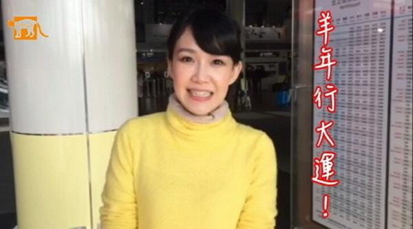 《新世界》賀歲祝福 李佳豫祝你新年快樂!