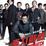 拳力遊戲看李政宰變身格鬥選手 27日激戰開始