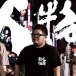 超失控樂團「非人物種」 嘻嘻哈哈的率性人生