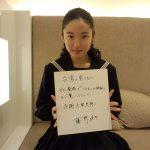 藤野涼子淚崩催票謝台迷 秀中文表示「多謝大家支持!」
