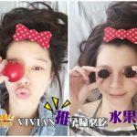 徐若瑄努力孕育『小V寶』正向陽光的力量 卻意外擁有一群孕媽咪的支持
