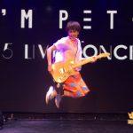 閃亮星音樂紅人歌姬候選『曾沛慈』北京城開唱 自爆「神祕知己」