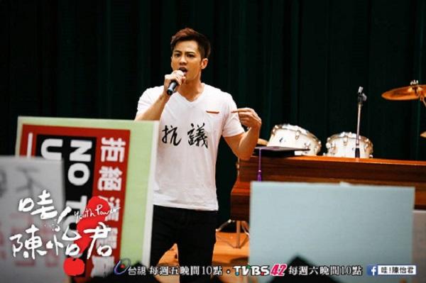 台劇新物種《哇!陳怡君》  鄒承恩飾學生領袖挑戰政治(上)