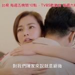 【哇!陳怡君】第2集預告/兄妹篇