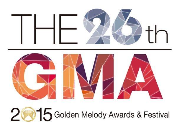 [FANILY 閃亮星神預測]第26屆金曲獎流行音樂類入圍名單  報你知