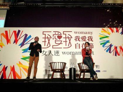 《故事工廠》導演黃致凱 在Hotel與女人談心說愛  暢聊男言之隱