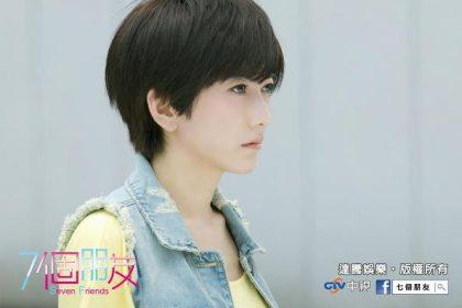 古君葉/劉忻 飾  帥氣倔強的叛逆酷妹。