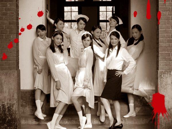 【得獎名單】春梅外傳-那些女子護校的寂寞心事