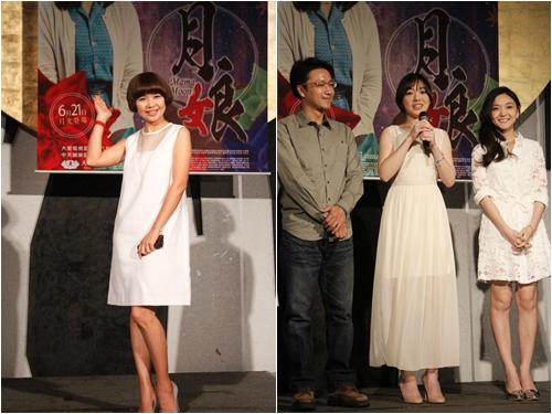 《月娘》戴君竹首次挑戰全台語劇 「星光一班」許仁杰深情獻唱片尾曲