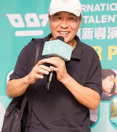 導演侯孝賢驚喜現身台北電影節「國際新導演競賽」After Party  全場陷瘋狂