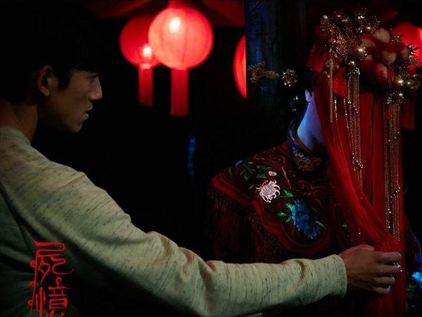 《屍憶》以華人傳統習俗「冥婚」為基底的驚悚電影