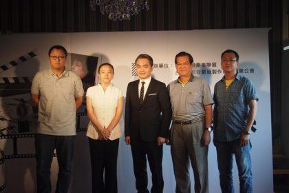 兩岸電影人台北聚首  分享合拍電影甘苦