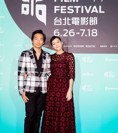台北電影節閉幕片《百日告別》 滿場觀眾感動頻拭淚