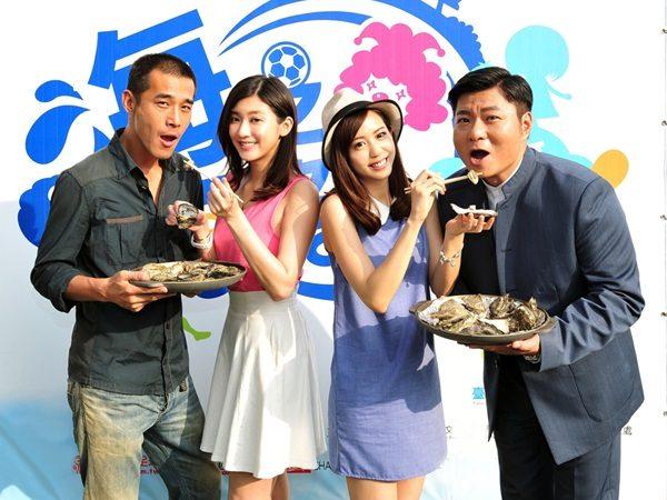 《天若有情》林逸欣貼心送烤牡蠣 嚇壞「男友」黃騰浩
