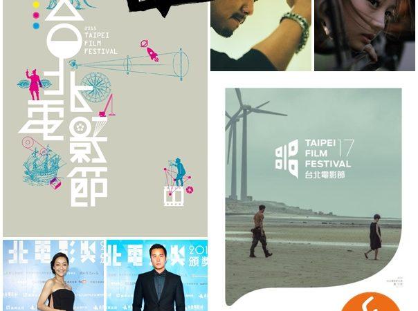 《幕後花絮》2015台北電影獎頒獎典禮專文報導 0718即時更新