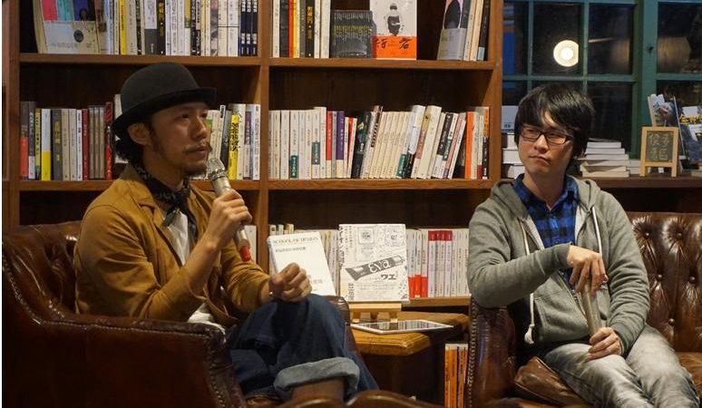 【活動側記】與書的一見鍾情全是「設計」好的──從中山地下街看見獨立書店的價值