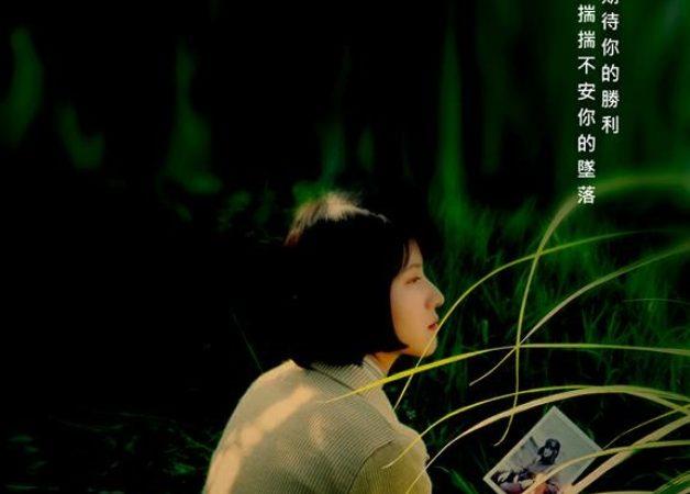 【編劇心裡話】《一把青》的眾生相②:在這個時代,創造那個時代