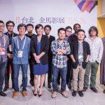 《海防阿仔》、《回家》台北金馬電影學院結業秀成果