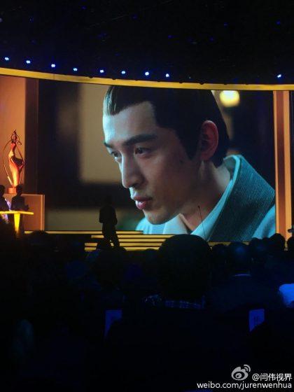恭喜《瑯琊榜》獲得第30屆飛天獎優秀電視劇獎