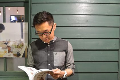 【活動側記】動手書寫吧!讓設計真正融入生活,可不能紙上談兵!閱樂書店X吳東龍