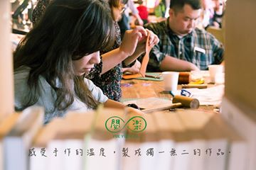 – 閱樂書店 X Shekinah手工皮革 手染課程 -12月課程看這邊!
