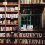 閱樂書店進書中