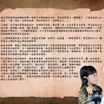 《一把青》角色介紹【靳墨婷/邵墨婷】小墨婷 – 莊心瑜飾、大墨婷 – 溫貞菱飾