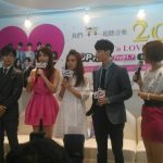 Bii、嚴爵男神~~~~~出現在POP Radio台慶!!!!