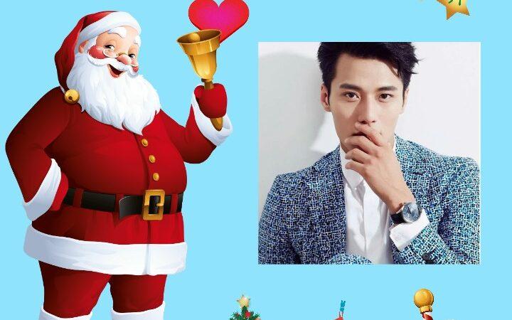 【唯一聖誕交換禮物】我的祝福