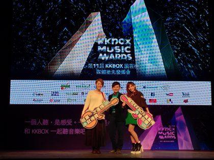 [快報]Kkbox搶先頒獎嚕~新人獎、年度獨立創作精神獎得主是……