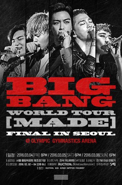 BIGBANG首爾安可演唱會將在中韓網路同步直播 三月份大事情