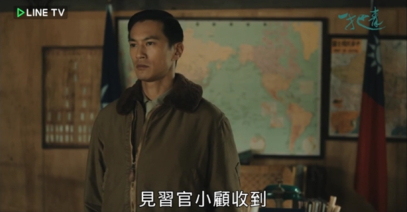 千呼萬喚始出來,ep14見習官小顧報到!