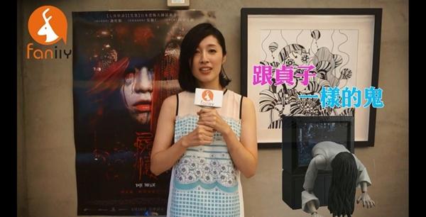 分享你糗問答/台灣鬼跟日本鬼,田中千繪覺得屍憶裡的鬼最可怕!