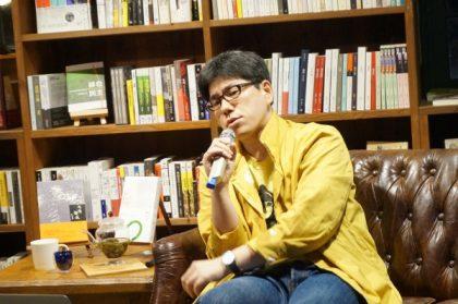 【影音】Fanily X 閱樂書沙龍 滿腹中文流行音樂故事 以幽默訴說那些人那些事