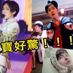 【Fanily娛鹿誌】林宥嘉天真有「諧」沒有「邪」!「不該」用動感光波攻擊歌迷的男歌手們有誰?