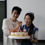 《那刻的怦然心動》胡宇威揪籃球猛男    捧蛋糕為闞清子驚喜慶生   開心許願「新戲大賣」
