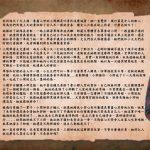 《一把青》角色介紹【周瑋訓-小周】天心飾