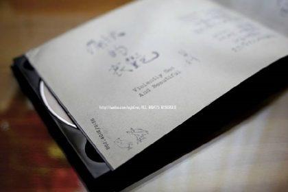 藏在《冬 未了》歌詞本裡的小玄機 你發現了嗎?