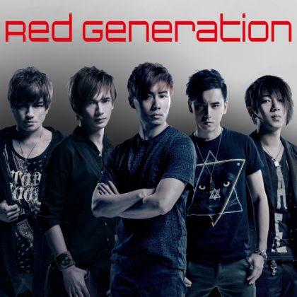 天王天后御用製作人與台灣傳奇搖滾樂手 連袂打造全新搖滾『赤世代樂團』