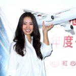 日本歌手、超模LEINA池端玲名,為弱勢兒童彩繪圓夢