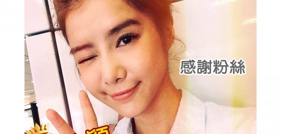 李佳穎壓倒性暫居『閃亮星電視大賞』最受歡迎女主角 其它的候選女主角都快哭了!!!
