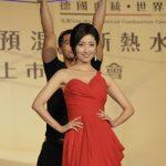 日本女星田中千繪首次微露香肩與動物共演入浴戲  性感賣萌代言熱水器