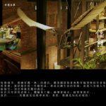 【環島影像詩的再遊第一季】11 #收藏美的好樣本事