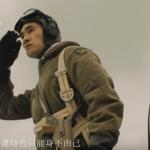 【一把青機密檔案】《演員看一把青》 博焱談「靳旭輝」&導演選角契機